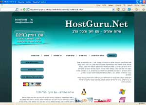 HostGuru.Net